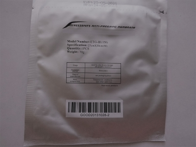 Anti Freeze Membrane für Kryolipolyse 70 g- 27 x 30 cm